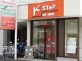 hair salon K-step 郡山店